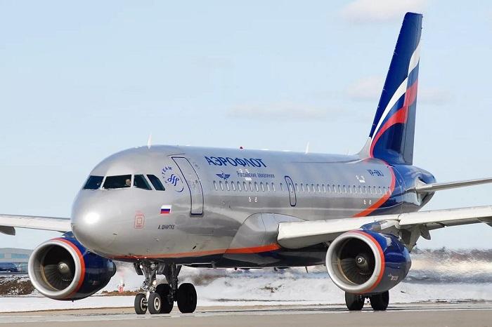 Авиакомпания Аэрофлот Россия