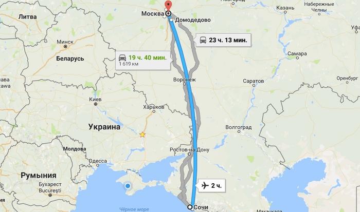 Какие авиакомпании летают в Сочи из Москвы?