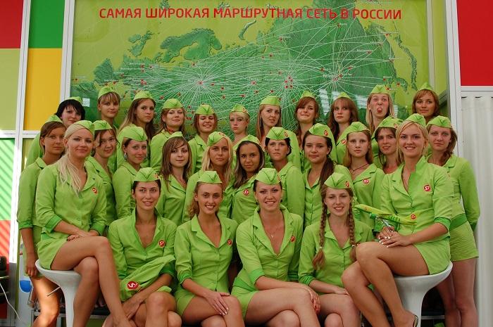 Развитие деятельности российской авиакомпании S7 Сибирь