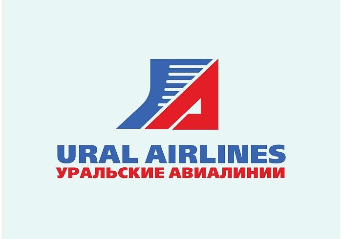 «Уральские авиалинии» на пути к успеху
