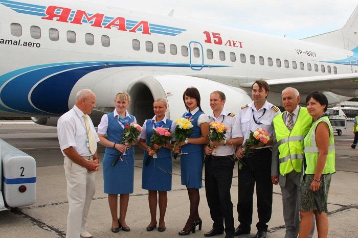 Авиакомпания «Ямал»