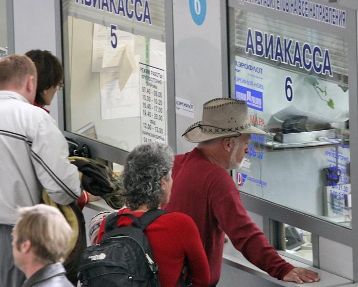 Как приобрести льготные авиабилеты