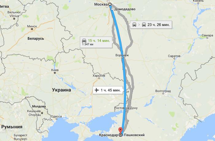 Выбор дороги до Краснодара