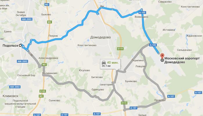 Как доехать до аэропорта Домодедово из Подольска