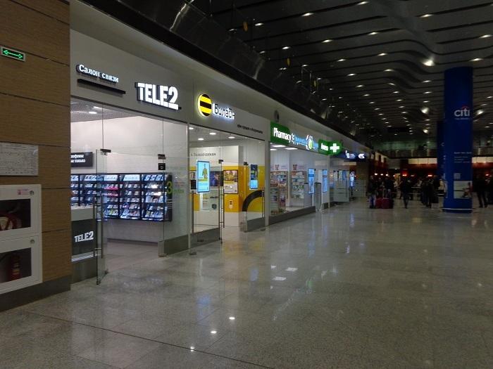 Из каких частей состоит аэропорт Пулково