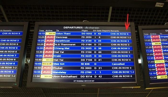 Из каких цифр состоит номер рейса самолета