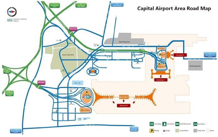 Предоставляемый сервис и виды услуг для пассажиров