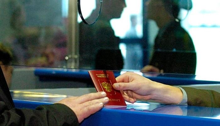 Паспортный контроль перед вылетом