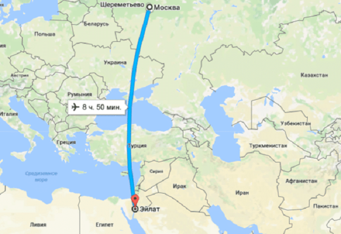 Длительность перелета Москва – Эйлат