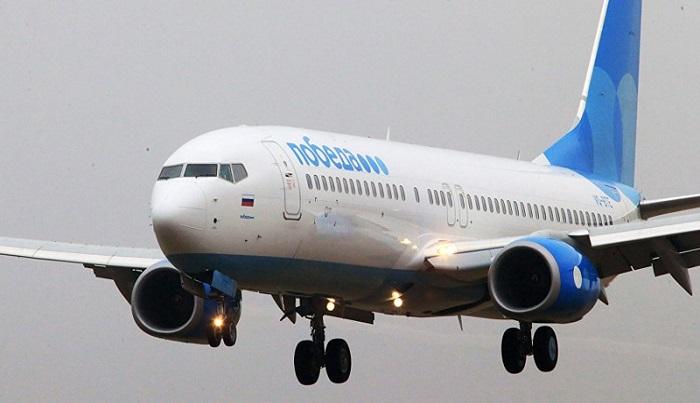 Как купить перелет на рейс Волгоград-Москва