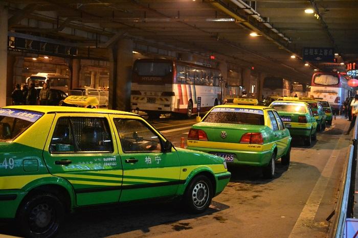 Такси в Шоуду
