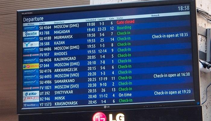 За сколько нужно приехать в аэропорт