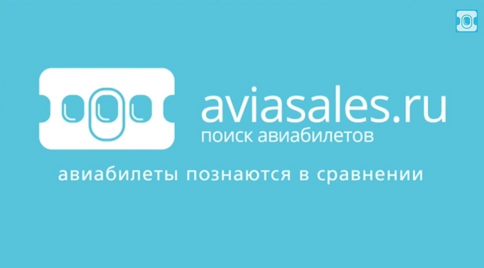 Авиасалес (Aviasales.ru)