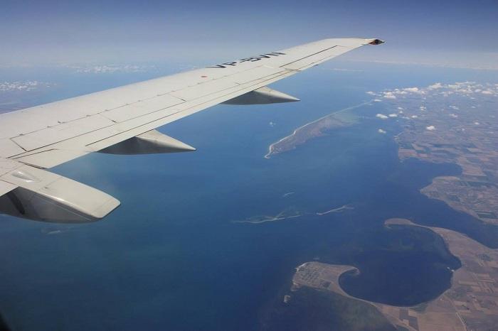 Где осуществляется бронирование перелетов