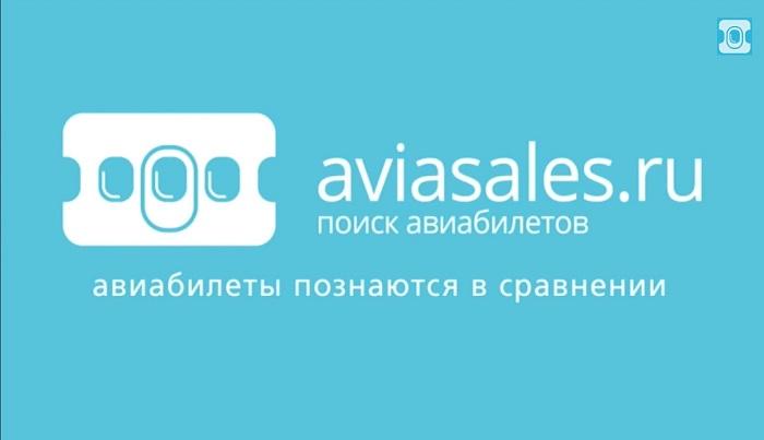 Что такое AviaSales
