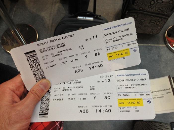 Как выглядит билет на самолет с пересадкой билеты на самолет грозный астана цена