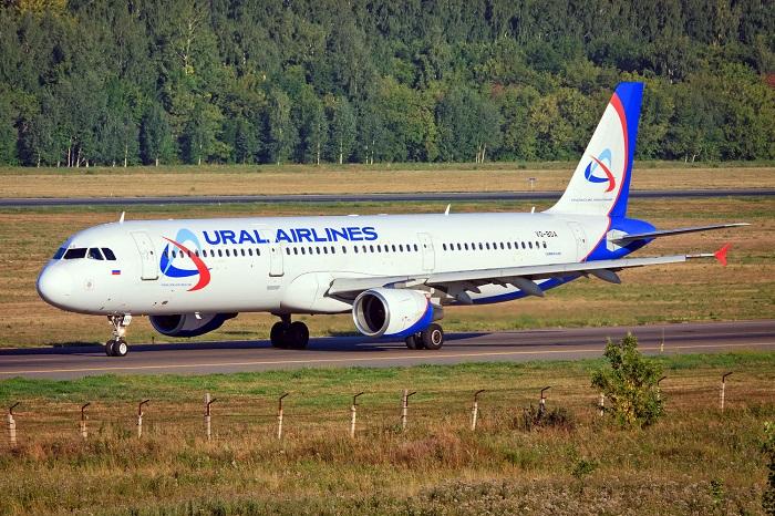 «Уральские авиалинии»