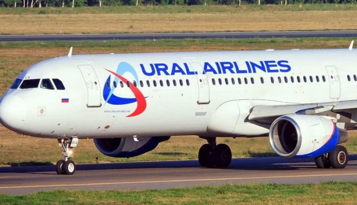 Как забронировать место в салоне самолета авиакомпании «Уральские авиалинии»