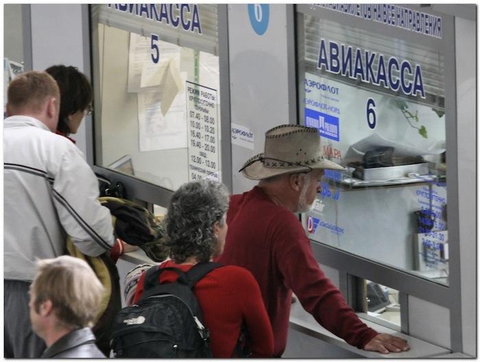 Как купить билет по субсидированному тарифу