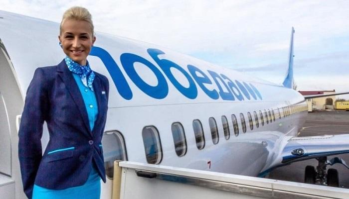 Как позвонить в авиакомпанию Победа