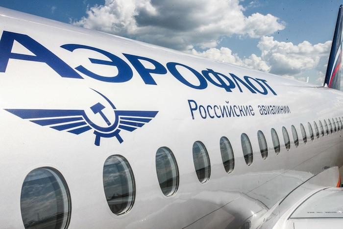 «Аэрофлот» представляет самые низкие цены на тарифы для льготников