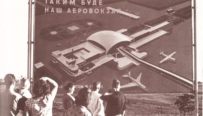 Перечень аэровокзалов, работающих в Борисполе