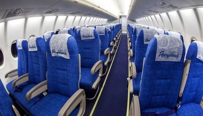 Регистрация на рейс авиакомпании «Якутия»