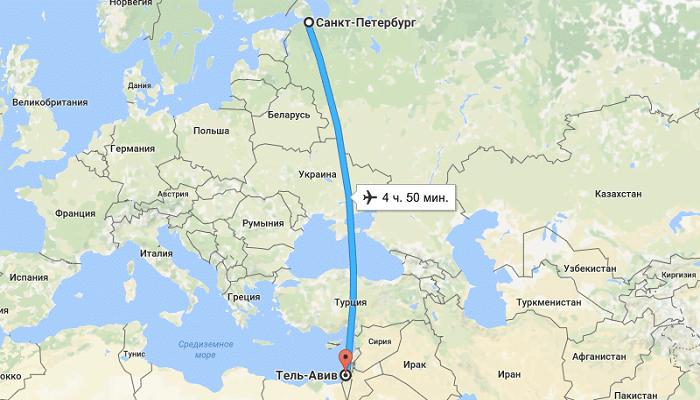 Сколько лететь до Израиля из Санкт-Петербурга