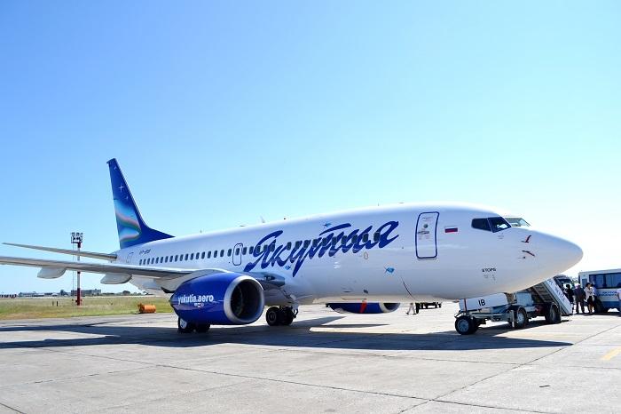 Услуги, предлагаемые авиакомпанией пассажирам