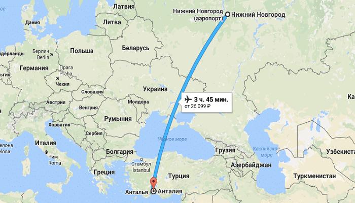 Время полета Нижний Новгород - Анталия
