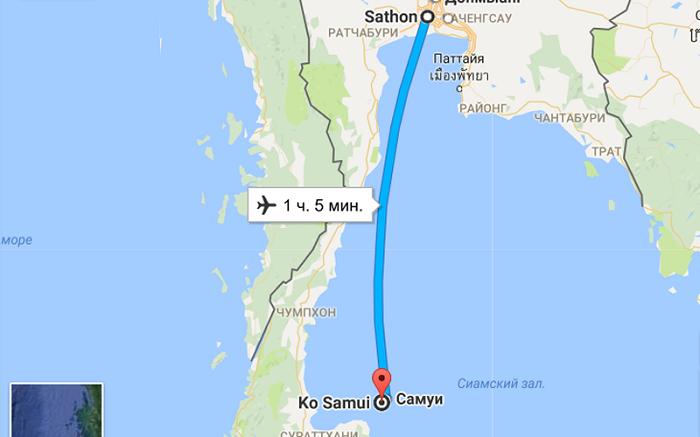 Каким образом добраться до острова из крупнейшего города королевства