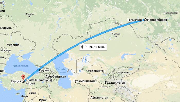 Время полета Новосибирск — Турция
