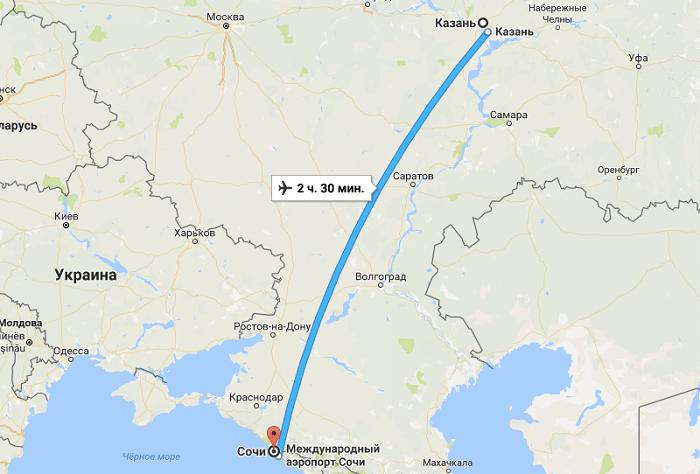 Время полета Казань – Сочи