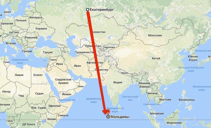 Время перелета Екатеринбург – Мальдивы