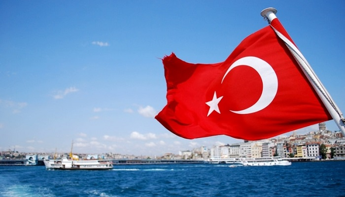 Собираемся в дорогу. Турецкий флаг