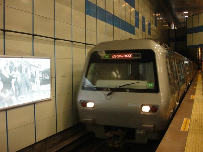 Воспользуйтесь метро
