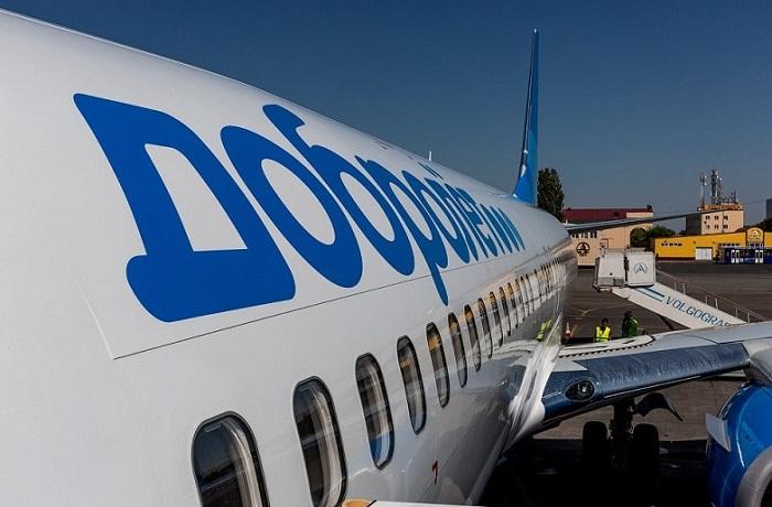 Выбираем лучшую бюджетную авиакомпанию