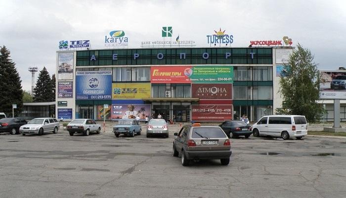 Аэропорт в Запорожье