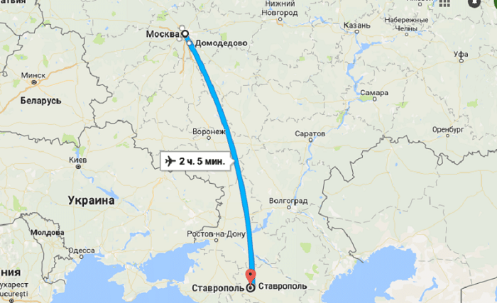 Как долететь из Москвы до Ставрополя