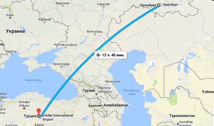 Перелет до Турции из Оренбурга