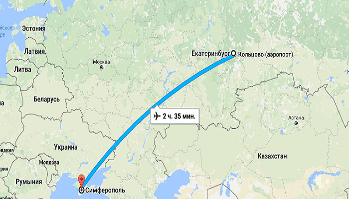 Время перелета Екатеринбург – Крым без пересадок