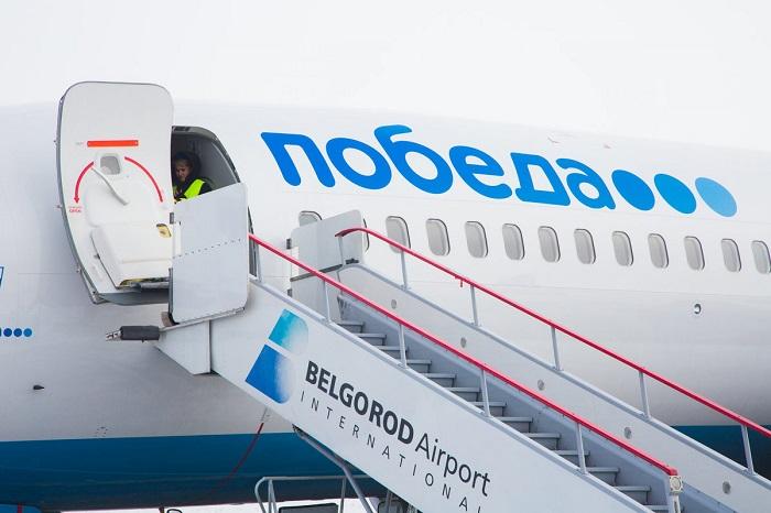 Как купить билет авиакомпании Победа еще выгоднее