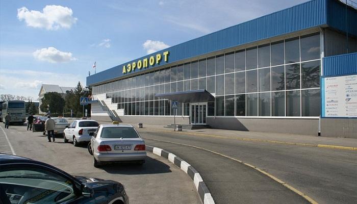 Крымские аэровокзалы
