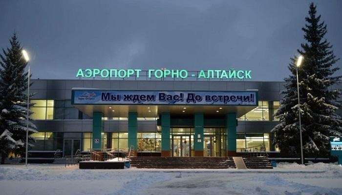История аэропорта