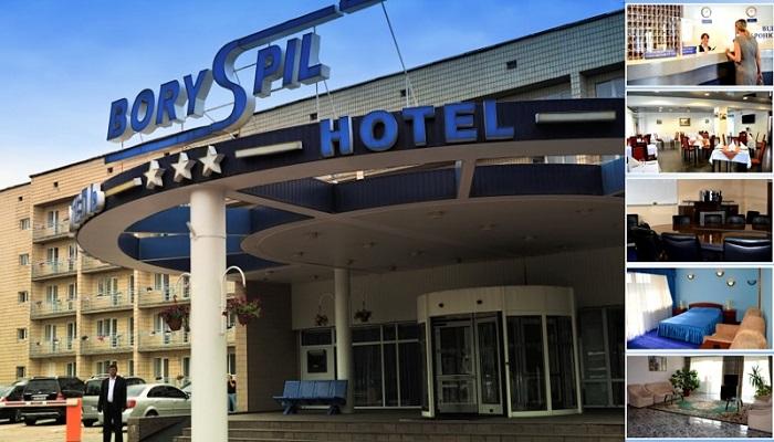 Современный отель у аэровокзала Борисполь
