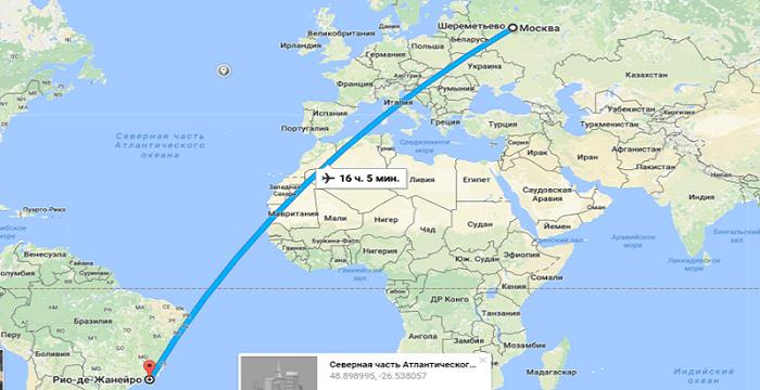 Сколько лететь из Москвы до Рио Де Жанейро