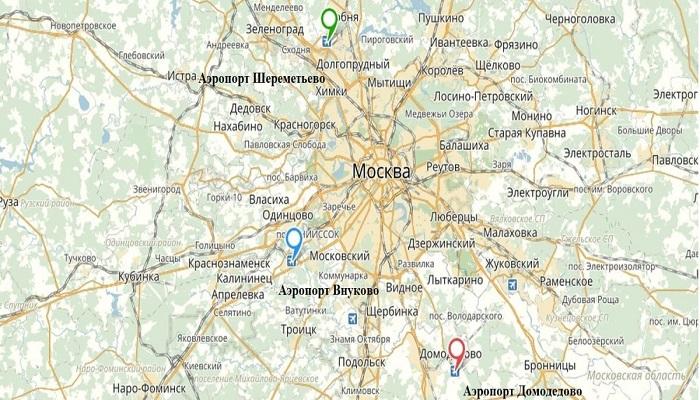 Краткий обзор крупнейших аэропортов города