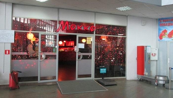 Кафе и интернет в аэропорту Хабаровска