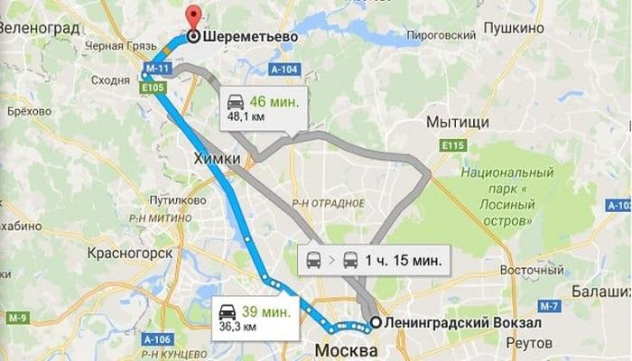 В аэропорт Шереметьево с Ленинградского вокзала