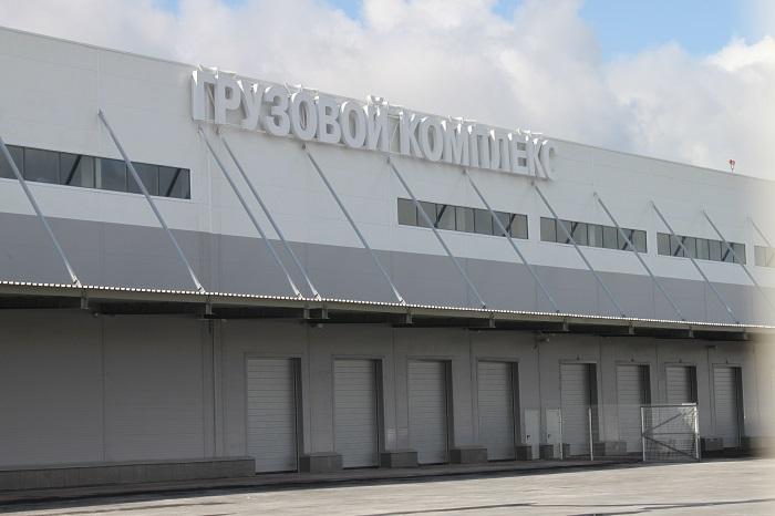 Современный грузовой комплекс
